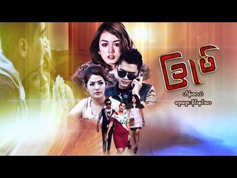 Tarana | Full Hindi Movie (HD)| Popular Hindi Movies | Dilip Kumar - Madhubala - Shyama from YouTube · Duration:  2 hours 27 minutes 20 seconds