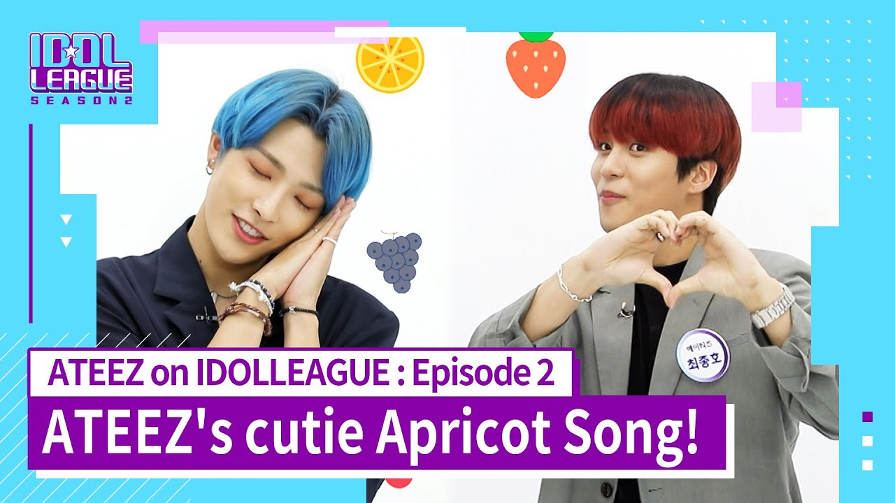 [ATEEZ IDOLLEAGUE EP.2] ATEEZ's cutie time with the Apricot Song! (에이티즈 살구송 대공개! 사격, 구구단까지?)