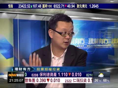 對沖投資專訪3 - YouTube