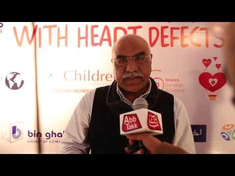 Dr. Amjad Saqib on launching of PCHF Lahore Office