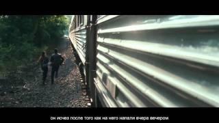Погоня/Abduction, трейлер с русскими субтитрами