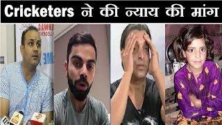 Virat kohli | Virender sehwaj | Shoaib Akhtar |...