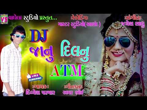Dj Janu Dil Nu ATM   Divyesh Parmar   2017 Nonstop Love Timli Gafuti Song   Vaghela Studio
