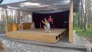 Танец под песню OPEN KIDS—НЕ ТАНЦУЙ (Лагерь МируМир)