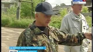 Коммунальные проблемы в деревне Караул Котельничского района(ГТРК Вятка)