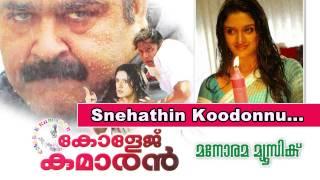 Snehathin Koodonnu | College Kumaran