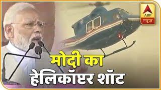 Lashing out at Trinamool Congress supremo Mamata Banerjee, Uttar Pr...