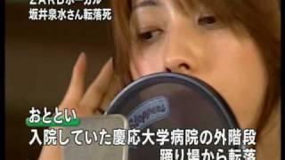 ニュース 2007-05-28 1206