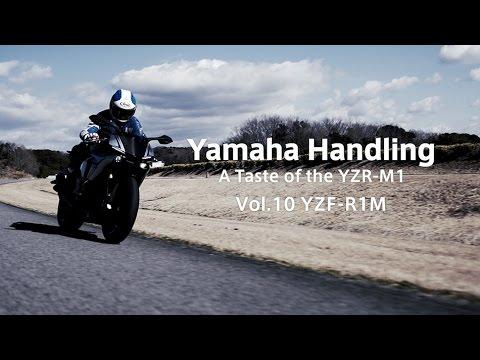 画像: Yamaha Handling Vol.10 - YZF-R1M Impression youtu.be