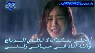 أجمل أغنية حزينه مزعل فرحان ... أسألي نفسك عن أسباب الـضياع ... مع كلمات