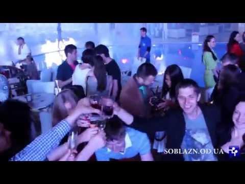 Бесплатные знакомства в Одессе