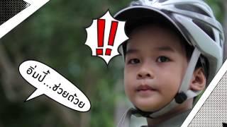 น้องอิ่ม ไทยรัฐเรนเจอร์ ตอน 2/3 ช่องไทยรัฐทีวี