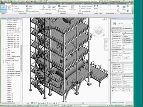 Autodesk Revit Structure  практика применения-20120119 0651-1.wmv