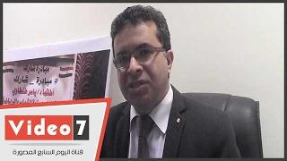 ياسر طنطاوى يدشن أول كيان نوعىى للترابط بين الصحافة والمواطن