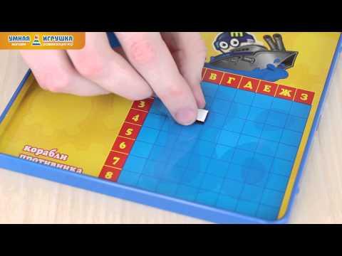 Магнитная настольная игра «Морской бой» MACK&ZACK