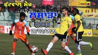 Live Football Tournament ਲਸਾੜਾ Lasara ( Jalandhar )