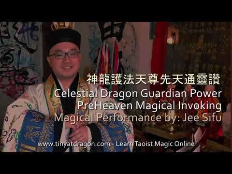 1 Hour Taoist Magic Chanting Music - Celestial Dragon