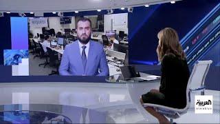مقابلة الرئيس الأقليمي لقسم الأبحاث في مجموعة ايكويتي مع قناة العربية