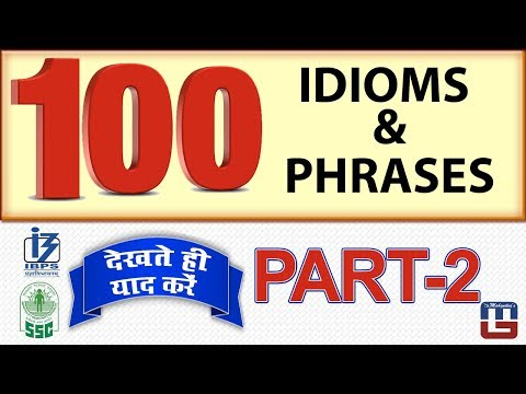 100 Idioms & Phrases | Part 2 | English | IBPS Clerk Mains Special