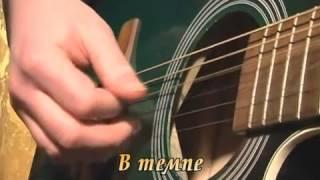 Уроки игры на гитаре для начинающих Часть 1