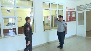 Վալերի Օսիպյանն անակնկալ այց է կատարել ոստիկանության Սևանի բաժին