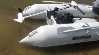 Minn Kota 50 lbs trolling motor on Inflatable 16ft Saturn part2