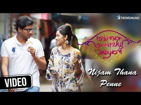 Mangai Maanvizhi Ambhugal Movie Song | Nijam Thana Penne Video Song | Prithvi Vijay | Mahi | VNO