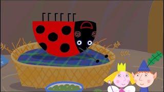 Маленькое королевство Бена и Холли - Королевский пикник -  3 Сборник эпизодов