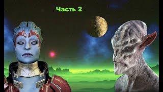 Пора бить в колокола! Пришельцы из созвездия Плеяд прибыли на Землю. Часть 2