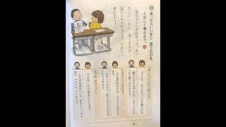 日本語学校で頑張る、漢字が苦手な子供達のために朗読しました。