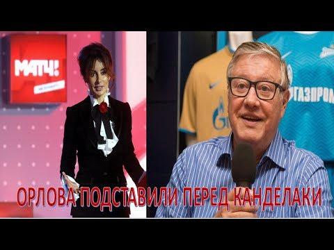 Матч ТВ онлайн. Смотреть Канал Матч ТВ (Россия): прямая