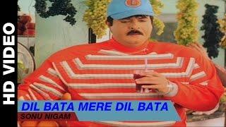 Dil Bata Mere Dil Bata - Badhaai Ho Badhaai | Sonu Nigam | Anil Kapoor, Shilpa Shetty & Keerti Reddy
