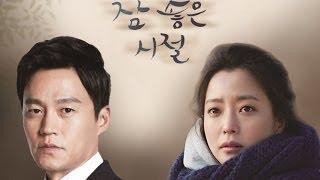 Shin Jae (신재) - 한 사람을 위한 마음 (Heart For One Person) [Wonderful Days OST]