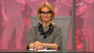Модный приговор на Первом канале