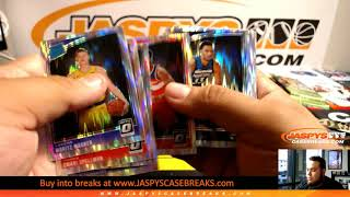 6/18/19 - 2018/19 Panini Donruss Optic Basketball Mega 1/4 Case 5-Box Break #4 EBAY