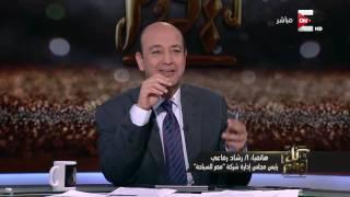 أ. رشاد رفاعي لـ كل يوم: طلوع العمرة فى الفترة ديه هيثبت نجاح تعويم الجنيه