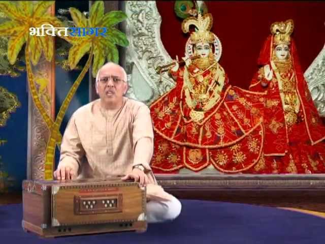 Shri Radha Krishna Bhajan - Radhe Radhe bol  By Ashok Johri Travel Video