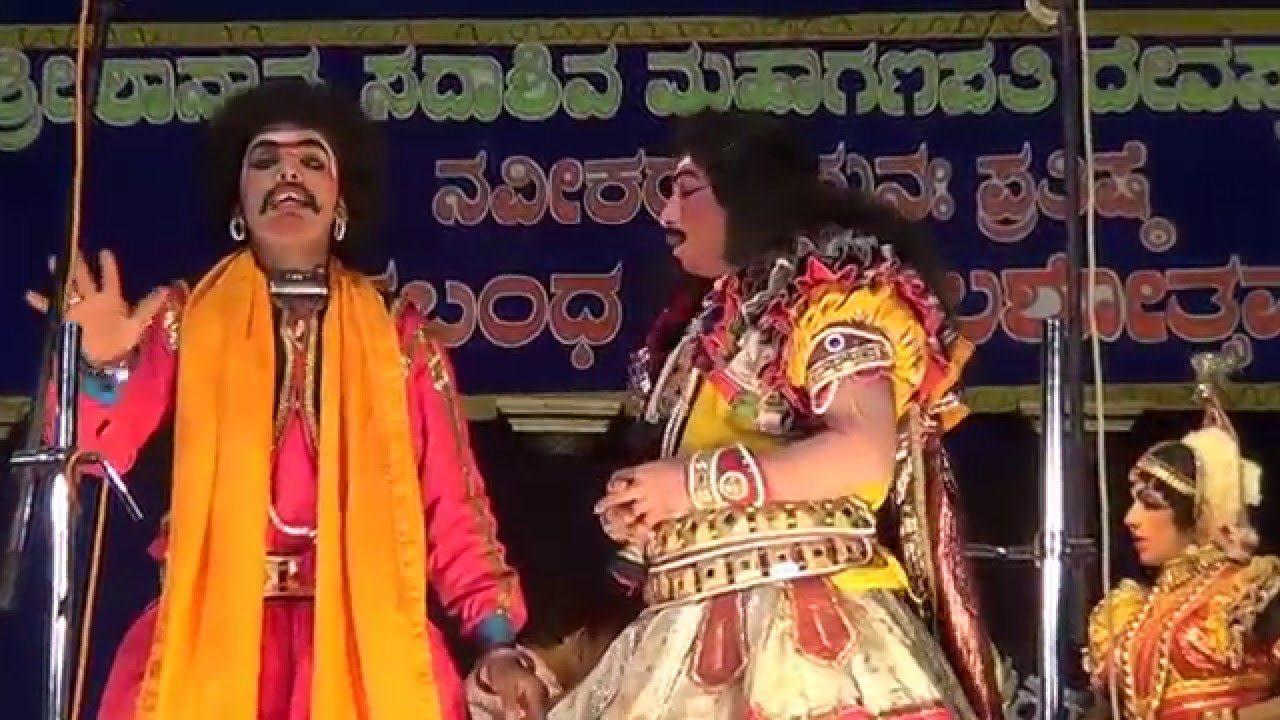 Koti chennaya tulu yakshagana vol. 1 songs download | koti.