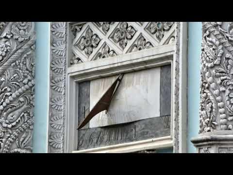 Нулевой меридиан был в Москве??!!!