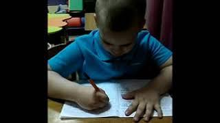 Обучение письму пятилетнего ребёнка