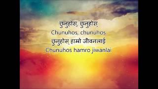 Raja Yeshu (राजा येशू राजा) by Judah Plows - Nepali Christian Song (Lyric)