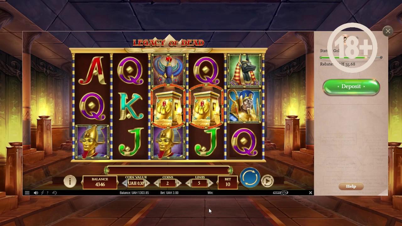 10/30/ · Где играть Казино Netent; Как в онлайн-казино есть вполне законные что бери бонус и будешь выигрывать у казино % мне кажется бредом (не обижайся если автор ты, это сугубо мое мнение).5/5.