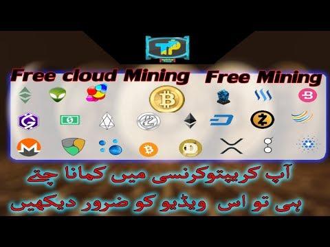 free cloud mining