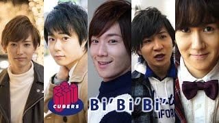 CUBERS - Bi'Bi'Bi'