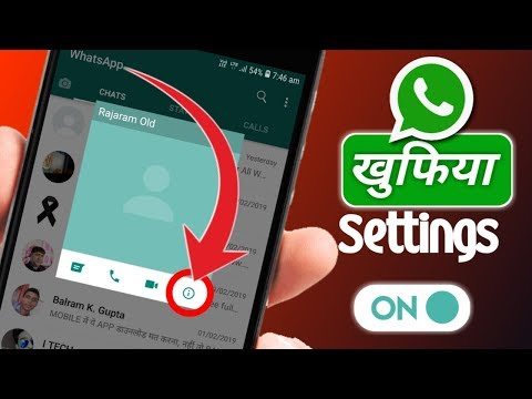 WhatsApp Most Important Settings for All WhatsApp User's 2019