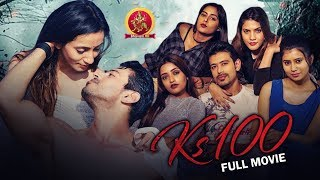 KS 100 Tamil Full Movie | Latest Tamil Full Movies | Samer Khan | Sailaja