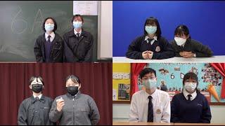 Publication Date: 2021-04-22 | Video Title: 2020-2021 佛教茂峰法師紀念中學 中六打氣及同學分享