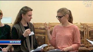 Диалог на равных: могилевские соцработники изучают язык жестов, чтобы общаться с глухонемыми