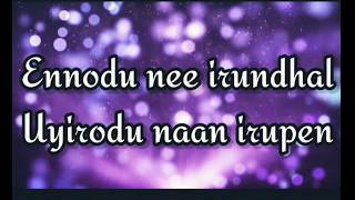 Ennodu Nee Irundhaal Song Lyrics in I.    Vikram, Amy Jackson