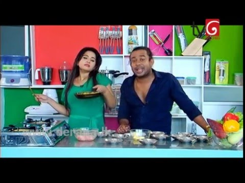 Rasa Piri Tharu Recipe - 12th March 2016